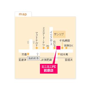 FC前原店の地図