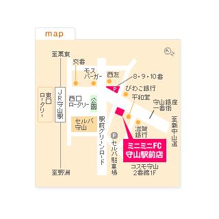 FC守山駅前店の地図