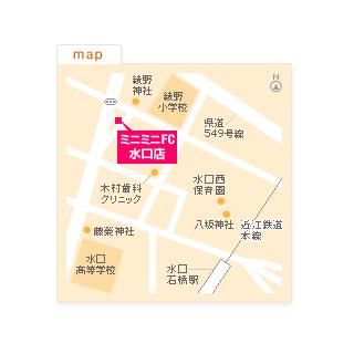 FC水口店の地図
