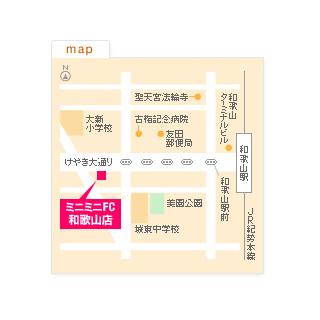 FC和歌山店の地図