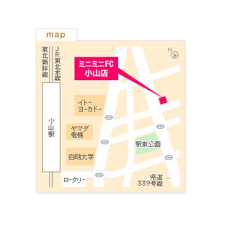 FC小山店の地図