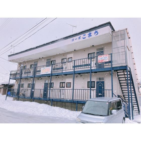 田沢湖線 小岩井駅(徒歩20分)