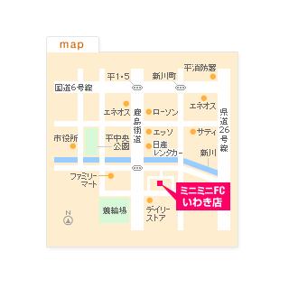 FCいわき店の地図
