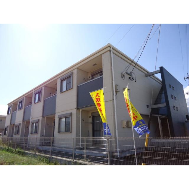飯田線 伊那市駅(バス10分 ・下新田公民館入口停、 徒歩5分)
