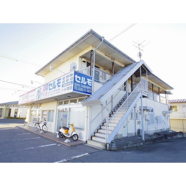 松本電気鉄道 新村駅(徒歩38分)