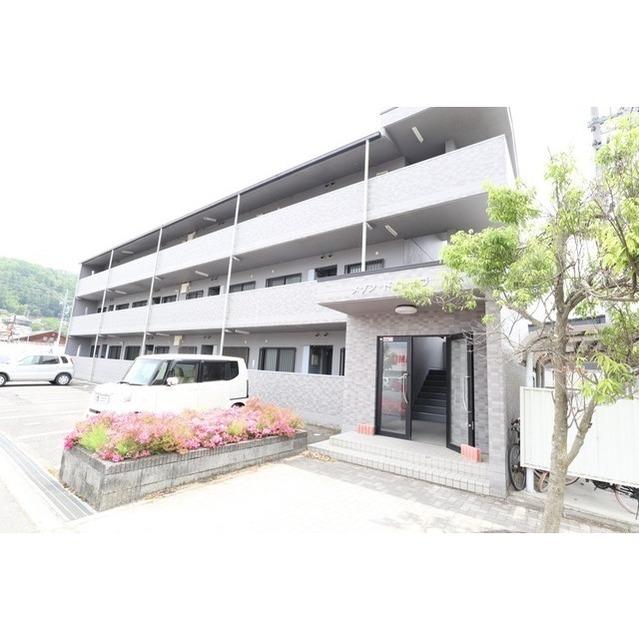 篠ノ井線 平田駅(徒歩38分)