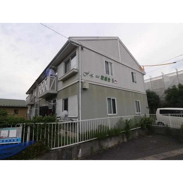 中央本線 岡谷駅(徒歩14分)