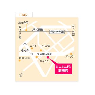 FC飯田店の地図