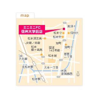 FC信州大学前店の地図
