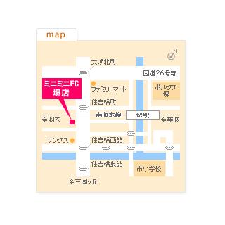 FC堺店の地図