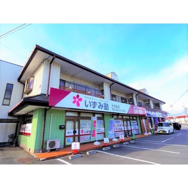 信越本線 北長野駅(徒歩54分)