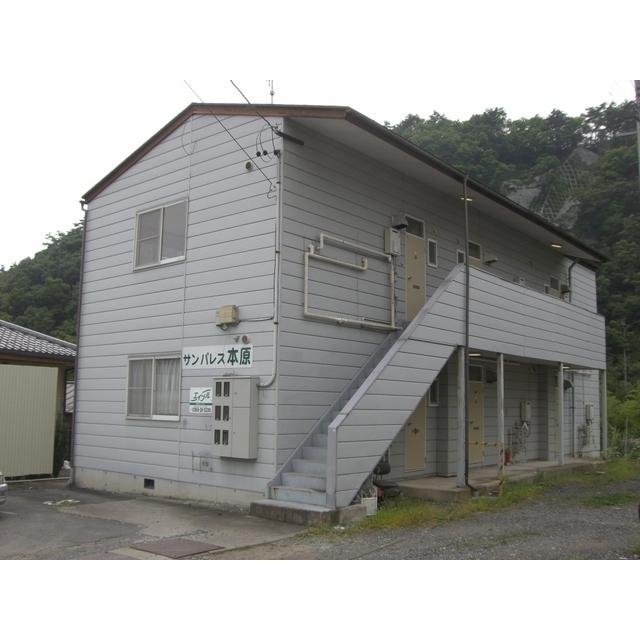 しなの鉄道 上田駅(バス20分 ・下原停、 徒歩8分)、北陸新幹線 上田駅(徒歩85分)