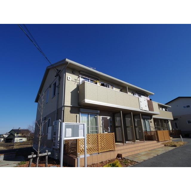 長野電鉄長野線 村山駅(徒歩26分)
