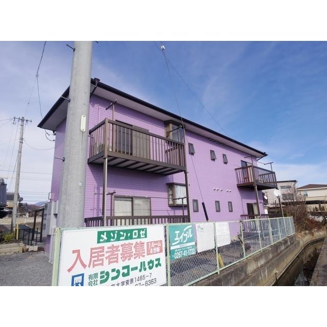 小海線 佐久平駅(徒歩26分)