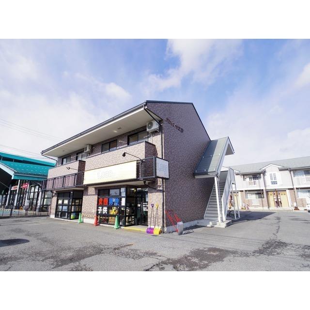長野電鉄長野線 信州中野駅(徒歩27分)