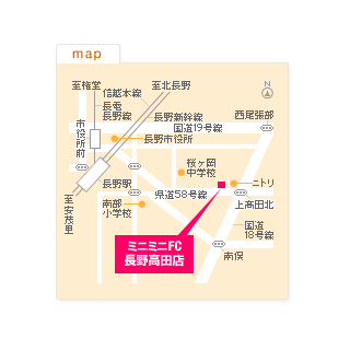 FC長野高田店の地図