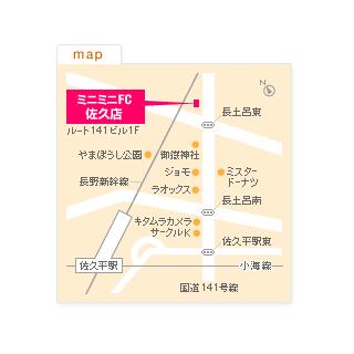 FC佐久店の地図
