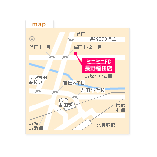 FC長野稲田店の地図