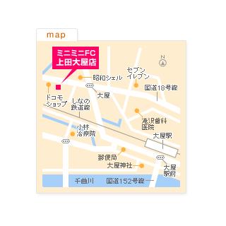 FC上田大屋店の地図