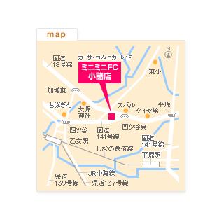 FC小諸店の地図