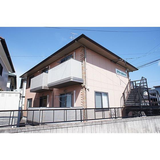 東北新幹線 郡山駅(バス25分 ・荒井団地停、 徒歩1分)