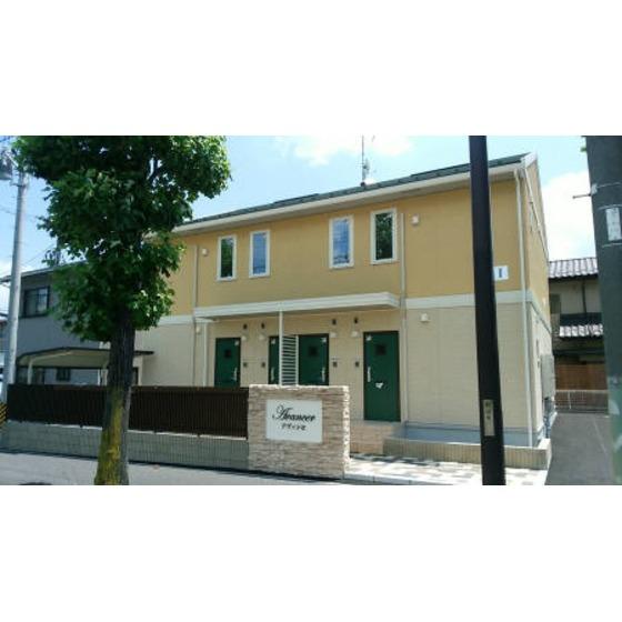 東北新幹線 郡山駅(バス20分 ・鶴見坦交差点停、 徒歩2分)