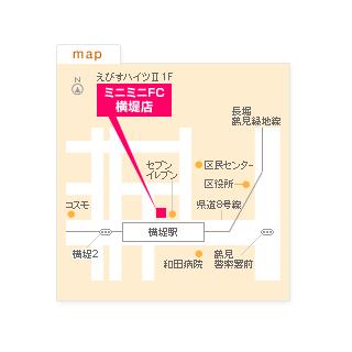 FC横堤店の地図