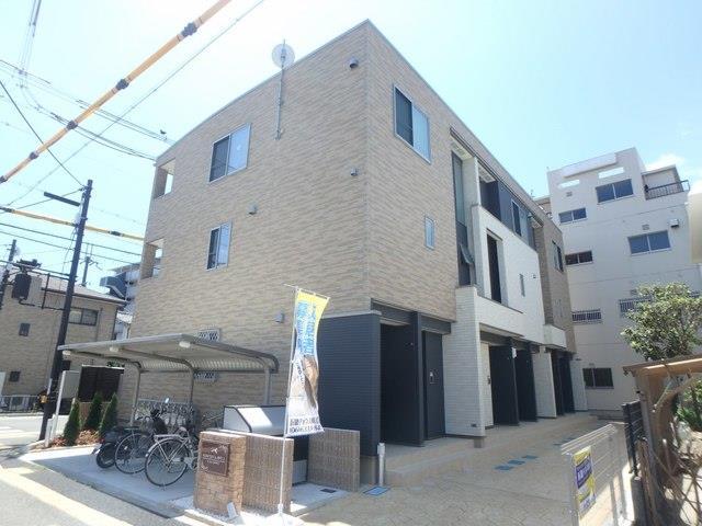 阪急電鉄宝塚線 庄内駅(徒歩10分)