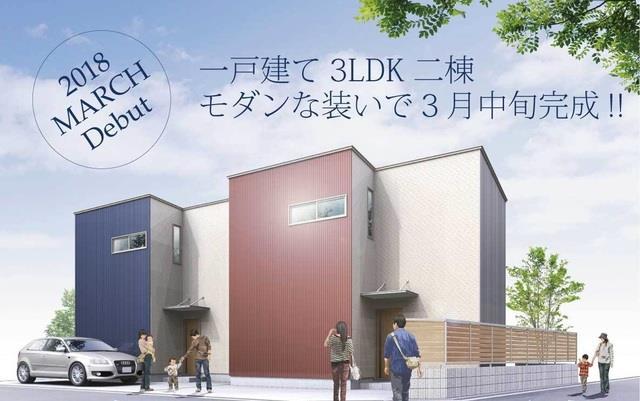 御堂筋線 江坂駅(徒歩27分)