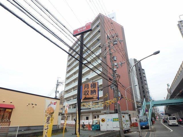 阪急電鉄宝塚線 蛍池駅(徒歩8分)