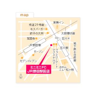 FCJR野田駅前店の地図