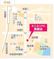 FC箕面店の地図