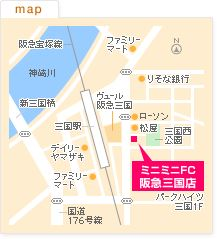 FC阪急三国店の地図