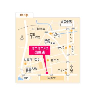 FC出雲店の地図