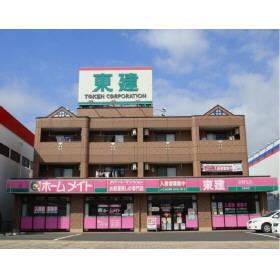 東武佐野線 佐野駅(バス15分 ・イオン佐野新都心SC停停、 徒歩1分)