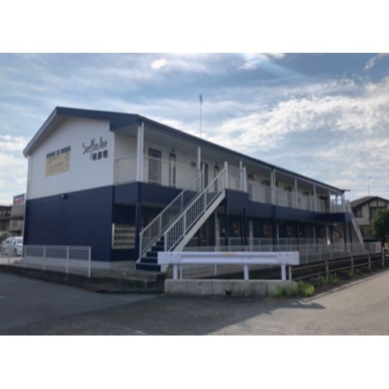 東海道本線 南彦根駅(徒歩5分)