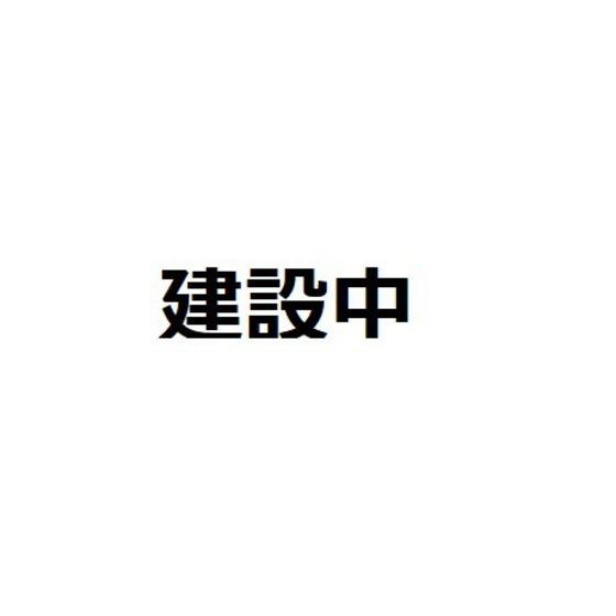 東海道本線 彦根駅(徒歩29分)