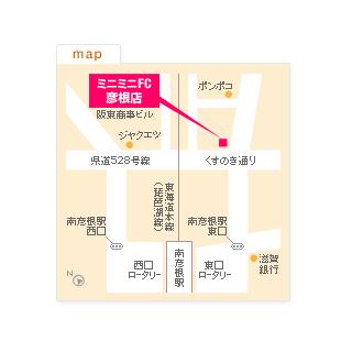FC彦根店の地図