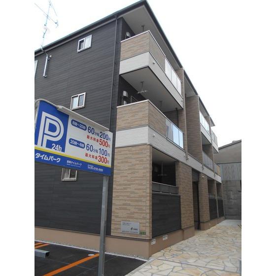 大阪環状線 大正駅(徒歩13分)