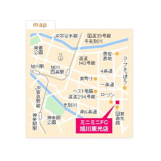 FC旭川東光店の地図