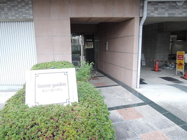 阪急電鉄京都線 淡路駅(徒歩23分)