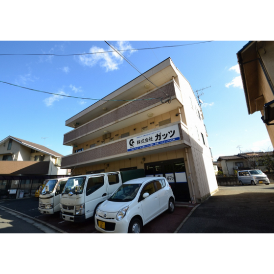 芸備線 矢賀駅(徒歩13分)