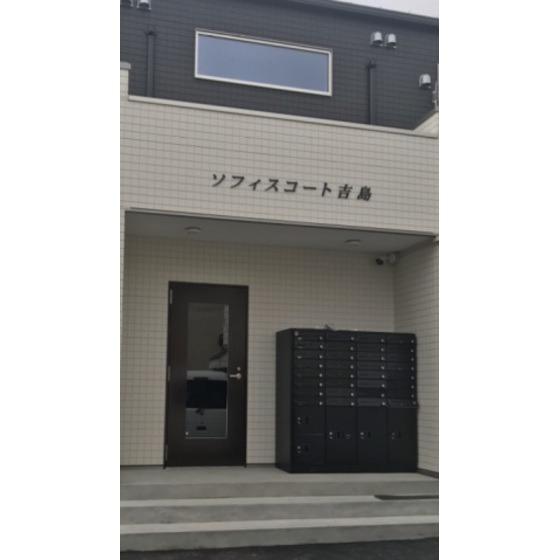 広島電鉄江波線 舟入南町駅(徒歩11分)