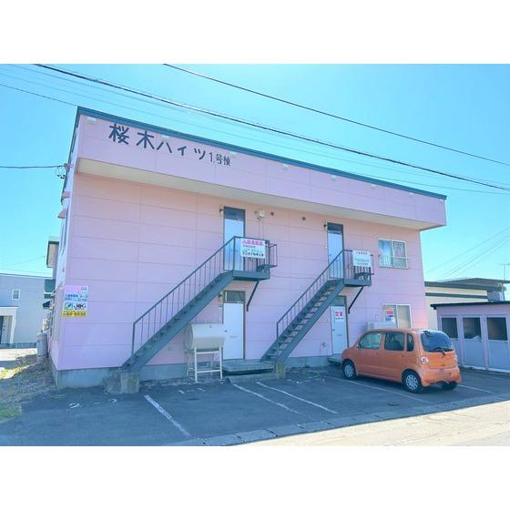 室蘭本線 幌別駅(徒歩19分)
