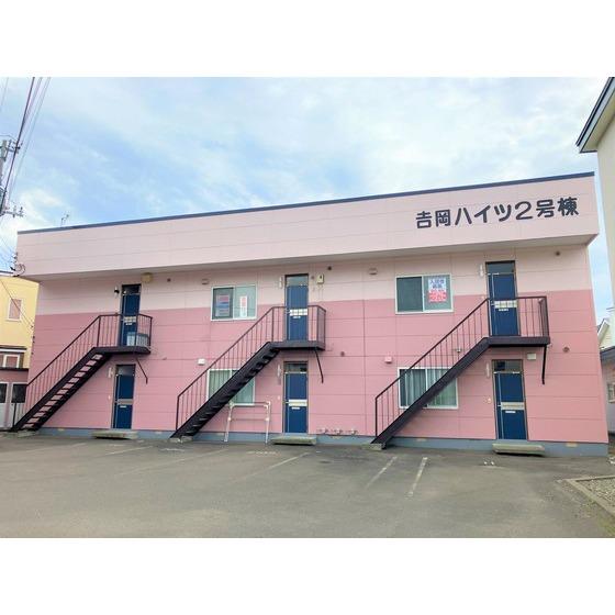 室蘭本線 幌別駅(徒歩26分)