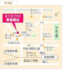 FC東室蘭店の地図