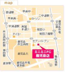 FC鹿児島店の地図