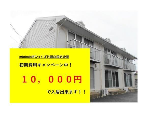 常磐線 土浦駅