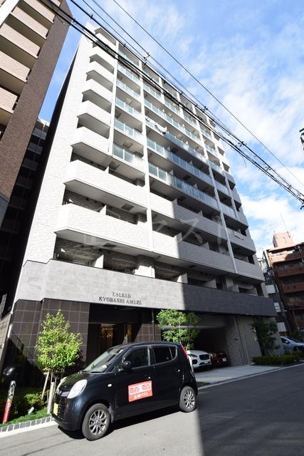 長堀鶴見緑地線 京橋駅(徒歩7分)