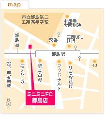 FC都島店の地図